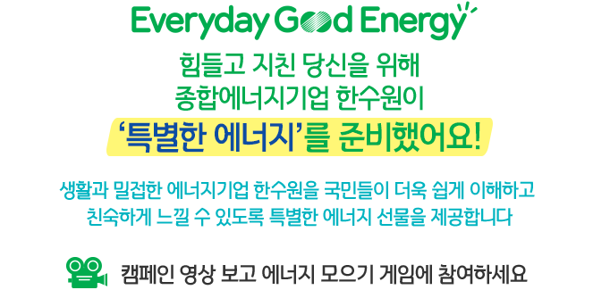 Everyday Good Energy